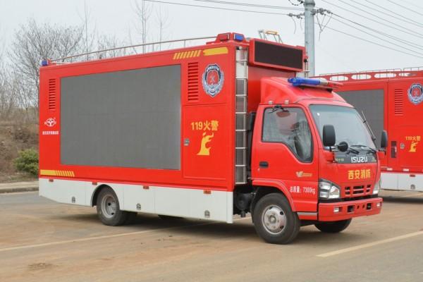 五十铃600P消防宣传车