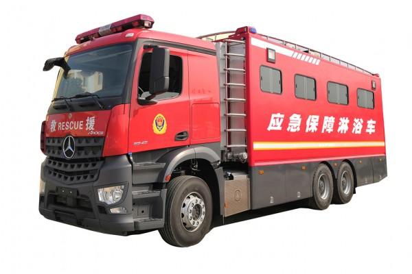 奔驰应急保障淋浴车
