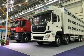 2019中古国际商用车展