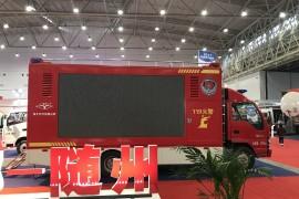 2017中国国际商用车展